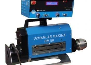 Portable Boring Machine line boring machine 1 350x250  Welding Machines line boring machine 1 350x250